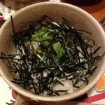 博多ホルモン番長 - のぶゑ飯(かき混ぜ前)