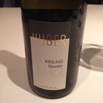 銀座 ハプスブルク・ファイルヒェン - フーバーのアイスワイン(1700円)