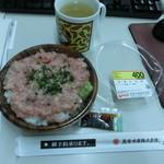 魚幸水産 - なかおち丼400円