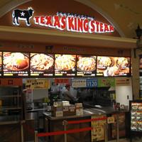 テキサスキングステーキ - フードコート