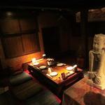 BALILax THE GARDEN - 秘密の地下個室