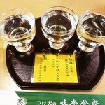 23135014 - 日本酒3種飲み比べセット