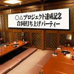 Hokkaido Gourmet Dining 北海道 - 【宴会特典】ご宴会のご予約で横断幕無料プレゼント♪※5日前までに要予約