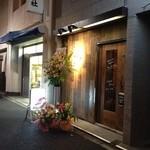 seasonal bar Nanairo - 落ち着いたウッド調の外観