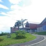 枝幸温泉 ホテル ニュー幸林 - ちょっと高台