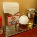 東秀 - 安心の禁煙マーク