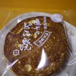 亀十 - 白あん~☆
