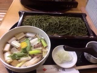 あおやま長寿庵 - 茶蕎麦が頂ける鴨せいろ1500円