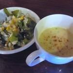 23148693 - ランチはサラダ&冷製スープ付き