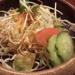 コンコンブル - サラダ