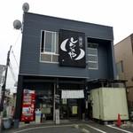 麺工房しろきや - 2013/12/18撮影