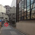 神楽坂 翔山亭 - 201312 翔山亭 お店まわり⇒