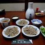 辰鼓櫓 - 680円/3皿(巾着利用)