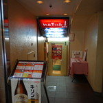 23154107 - お店への入口