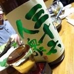 魚・肴・処 ひでまる - 山形 三十六人衆(純米吟醸)780円