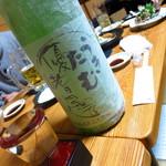 魚・肴・処 ひでまる - 山形米鶴 うきたむ(純米吟醸)880円