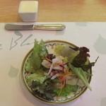 レストラン ル・ブラン - 2013/7/24 サラダ