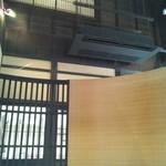 23158276 - 店内は古民家風で、仕切りがあるので、半個室の雰囲気。