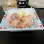 升亀 - お通し(100円)