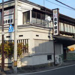 田中鰻屋 - JR久留米駅近くの田中鰻屋さん