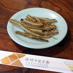 島崎うなぎ屋 - 鰻の骨の素揚げ