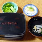 山口うなぎ屋 - 料理写真:鰻 C定食3500円