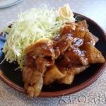 23161972 - 生姜焼き(¥400)