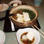 23163493 - 湯豆腐