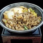 吉野家 - 牛すき鍋