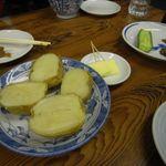 まるみ - じゃがバター[210円]