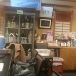 日本酒バー オール・ザット・ジャズ - 気取りのない温かな店内