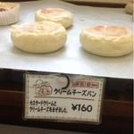 手作りパンこむぎ -