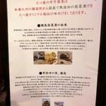 たつ屋 - 九州産の本格辛子高菜について