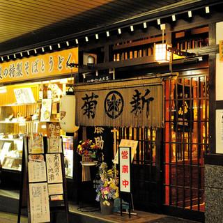 越後湯沢駅東口から徒歩1分!