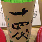 明日香 - 日本酒