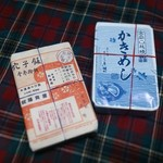 23168082 - 系列のうえのの穴子飯(左)