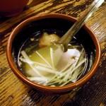 牡舌亭 - テールスープ
