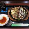 満月のお好み焼き - 料理写真:おすすめセット(850円)