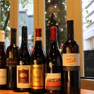 ワインを豊富に揃えております