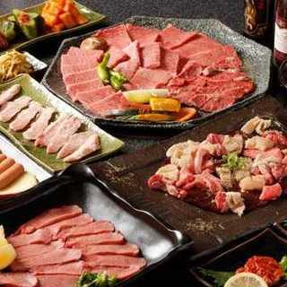 最高品質ランク一頭買い!!上質なお肉の旨味を心ゆくまでご堪能ください。