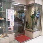 珈琲駅 サンロード - ステーションプラザ明石東館からの入り口