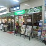 珈琲駅 サンロード - JR明石駅構内からの入り口