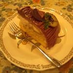 GROSVENOR CAFE - 紫イモのモンブラン500円