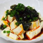 旺角 - ピータン豆腐