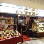 銀座ライオン - ゲートシティ大崎の地下1階