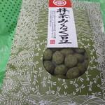 お茶の鴻雪園 - 抹茶みるく豆¥380豆徳(広島)