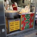 やまじゅう - この大鍋に煮込みが入っててビニールに詰めて売ってる。