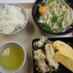 神戸中央港湾労働者福祉センター - うどん定食¥500-