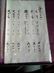 平 name=