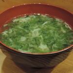 鮨匠ねもと - セットのお味噌汁